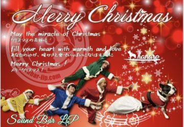 メリークリスマス!!!の画像
