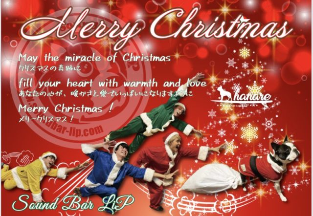 もうすぐクリスマス!!の画像