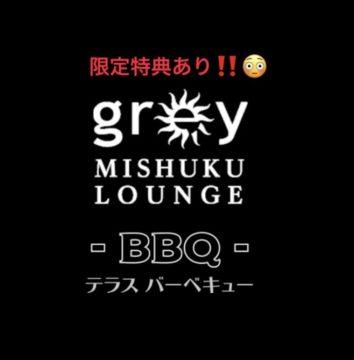 姉妹店【grey】のご紹介‼の画像